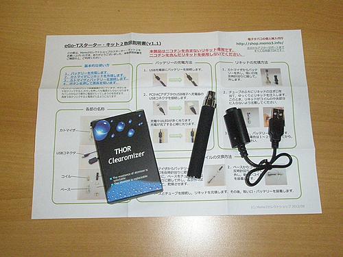 P1230003.jpg
